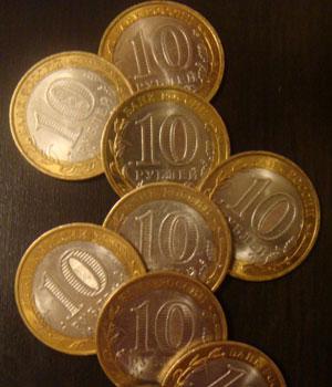 юбилейная монета саратовская область