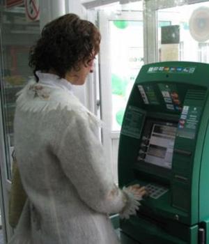 Оплата услуг через сбербанк