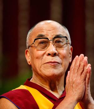 Жизненная мудрость Далай Ламы