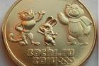 2012. 25 рублей, Талисманы олимпиады, позолота