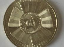 Памятные монеты 70-летие Победы в Великой Отечественной войне 1941-1945 годов