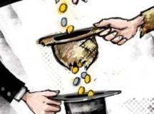 Богатые учатся — бедные «всё знают».