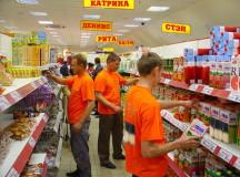 Методы продвижения розничных магазинов
