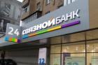 Связной банк Закрылся
