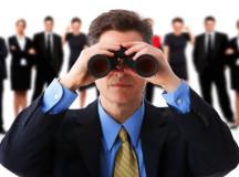 Как найти своего сотрудника?